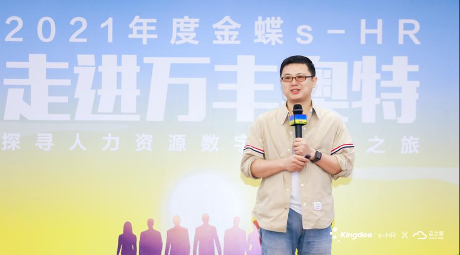 深圳云之家网络有限公司副总经理 首席技术官 宋凯